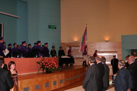 Inauguracja roku akademickiego na Wydziale Prawa i Administracji